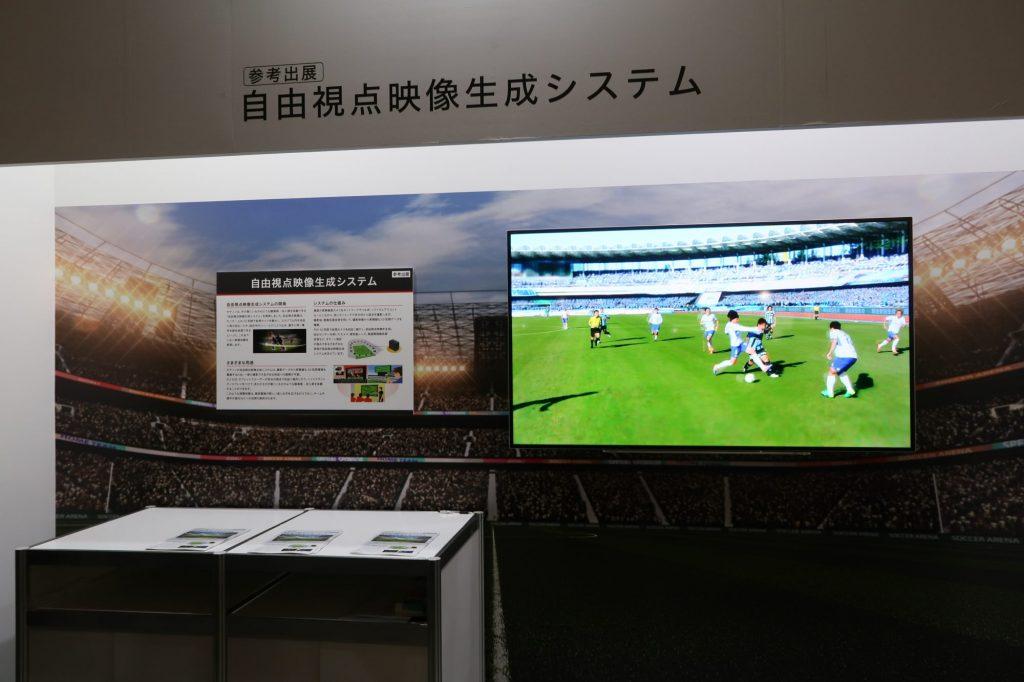 キヤノン、スポーツ映像を想定した自由視点映像生成システムを参考出展