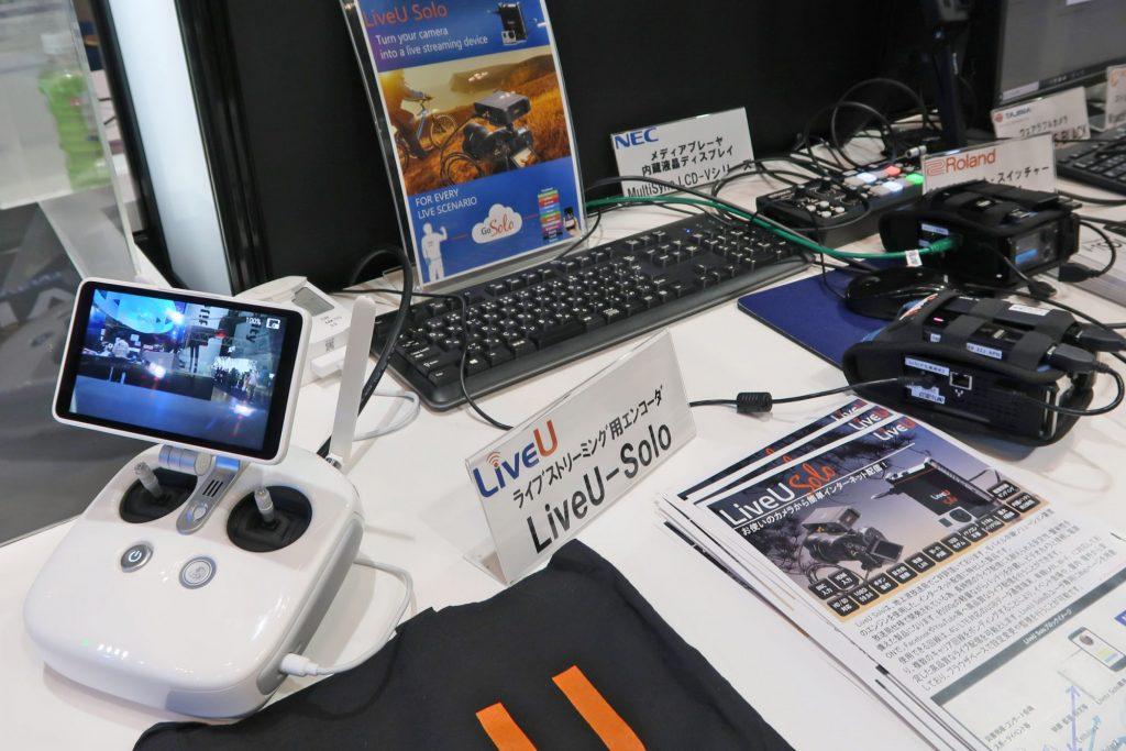 三信電気、LiveUシリーズに4K対応モデルの参考出品と新製品のLiveU-Solo