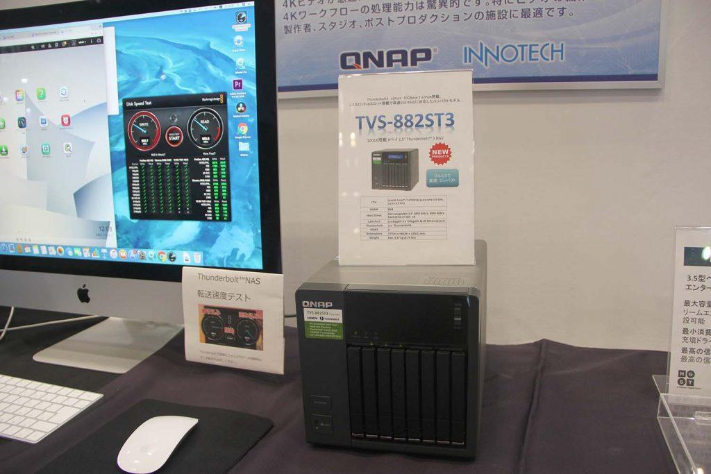 イノテック/QNAP/Thunderbolt3 NASシリーズ