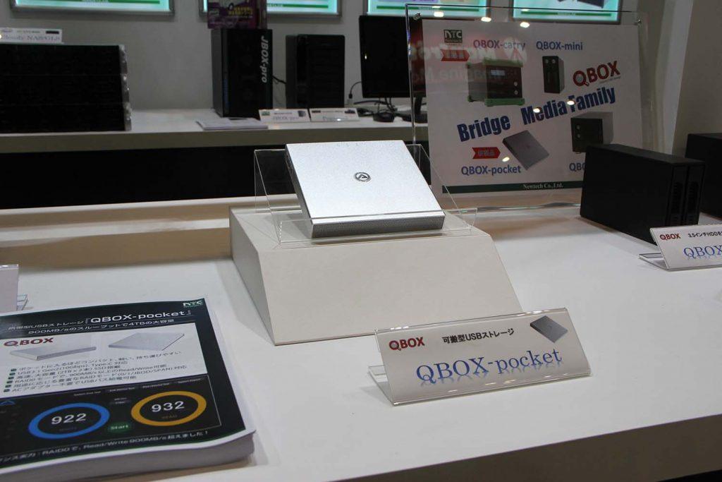 ニューテック/900MB/s以上のRead/Writeを実現する携帯型USBストレージ