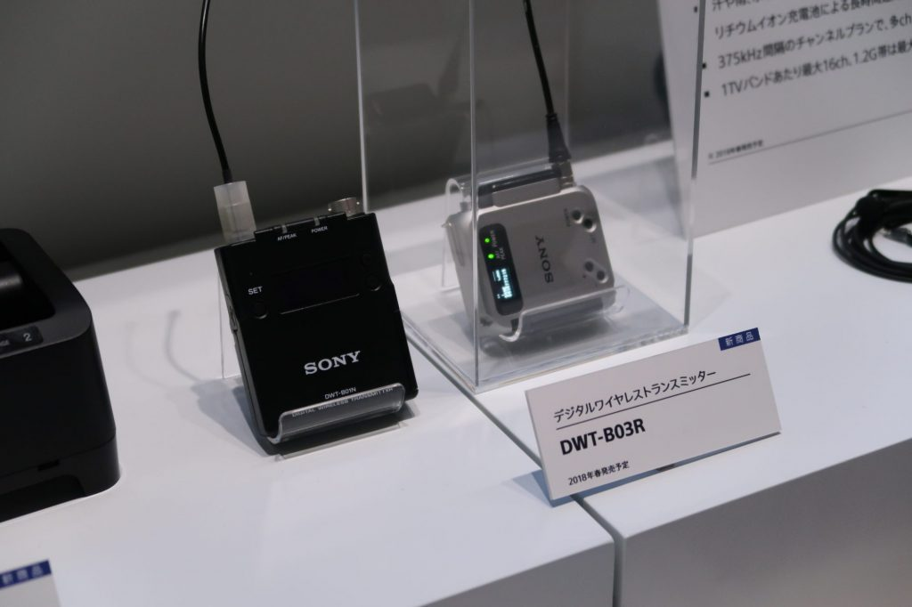 ソニー、舞台用の1.2GHz帯仕込み用ボディパックトランスミッター DWT-B03R