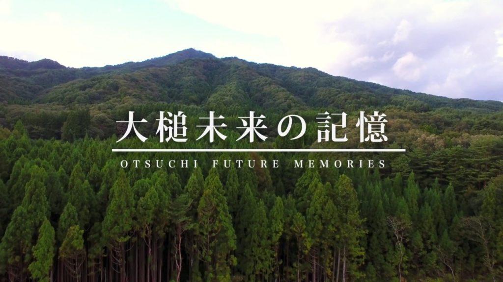 ビデオサロン2月号特集内「超ビデオ入門」関連動画
