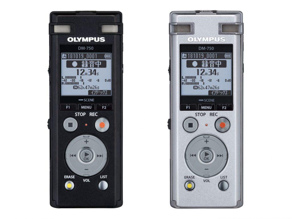 オリンパス、2マイクノイズキャンセル搭載のICレコーダー・Voice-Trek DM-750 を発売