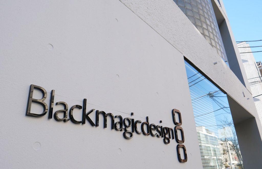 ブラックマジックデザインが新社屋へ移転。ショールームもさらに充実した。