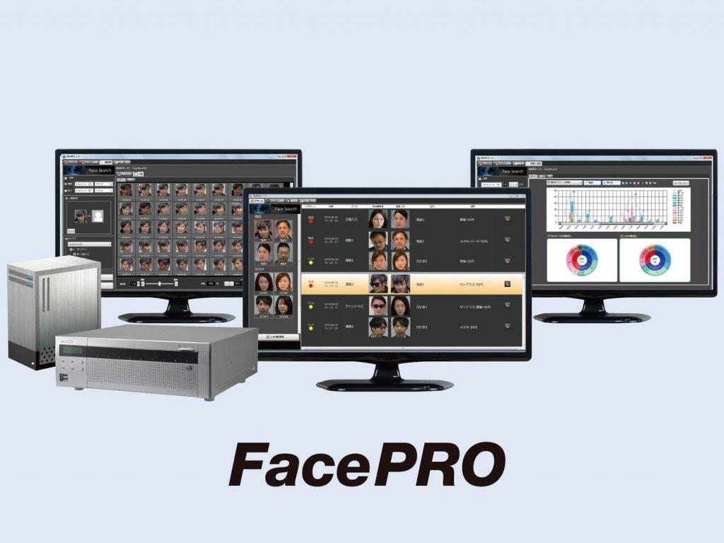 パナソニック、ディープラーニング技術を応用した顔認証サーバーソフトウェアを発売