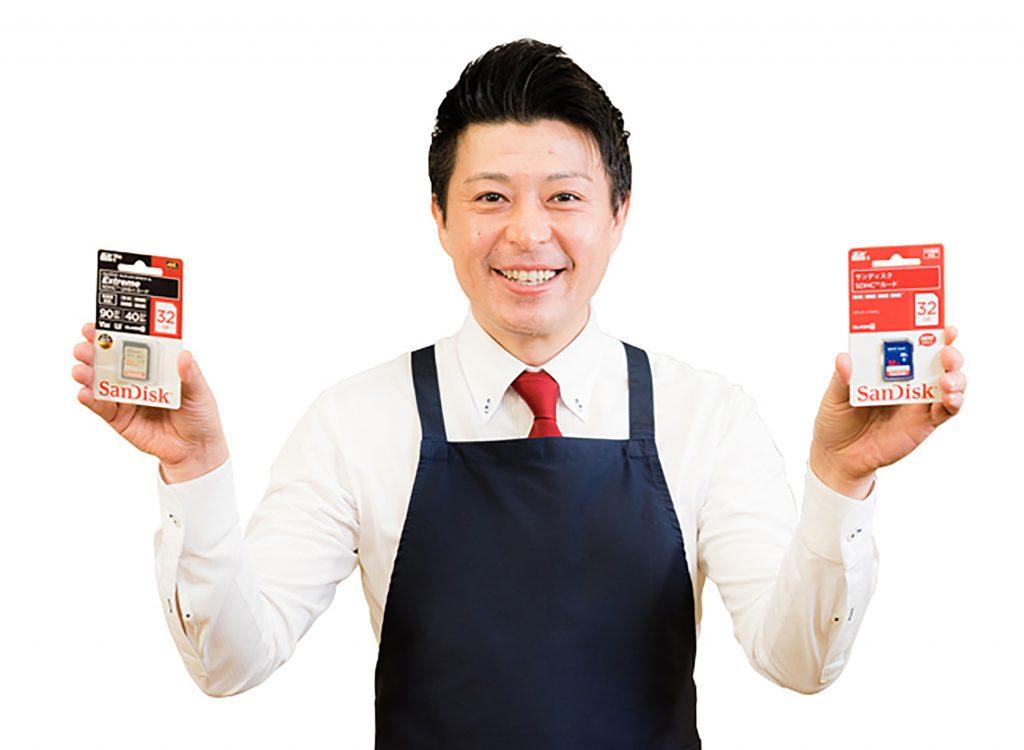 ウエスタンデジタル、実演販売士モーリー・小森の「SDカード選びのポイント」映像を公開&ソーシャルアカウントでのプレゼントキャンペーンも開催中