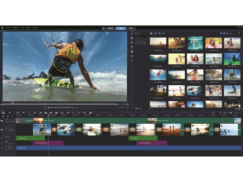 コーレル、ビデオ編集ソフトウェア・VideoStudio の最新版を発売