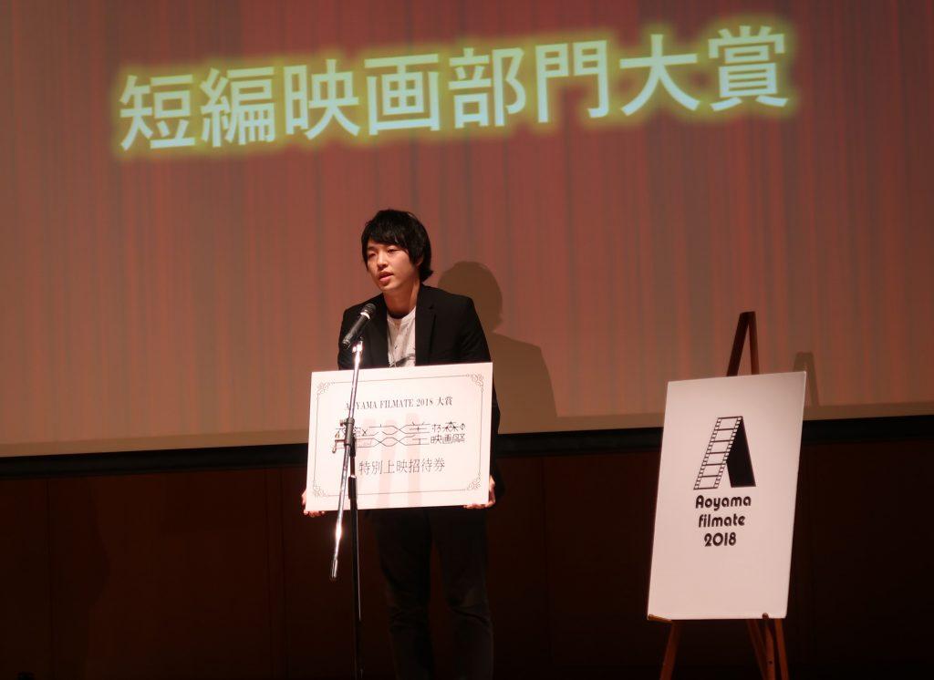 AOYAMA FILMATE 2018短編映画部門大賞を受賞した「FILAMENT」の田中大貴監督に訊く