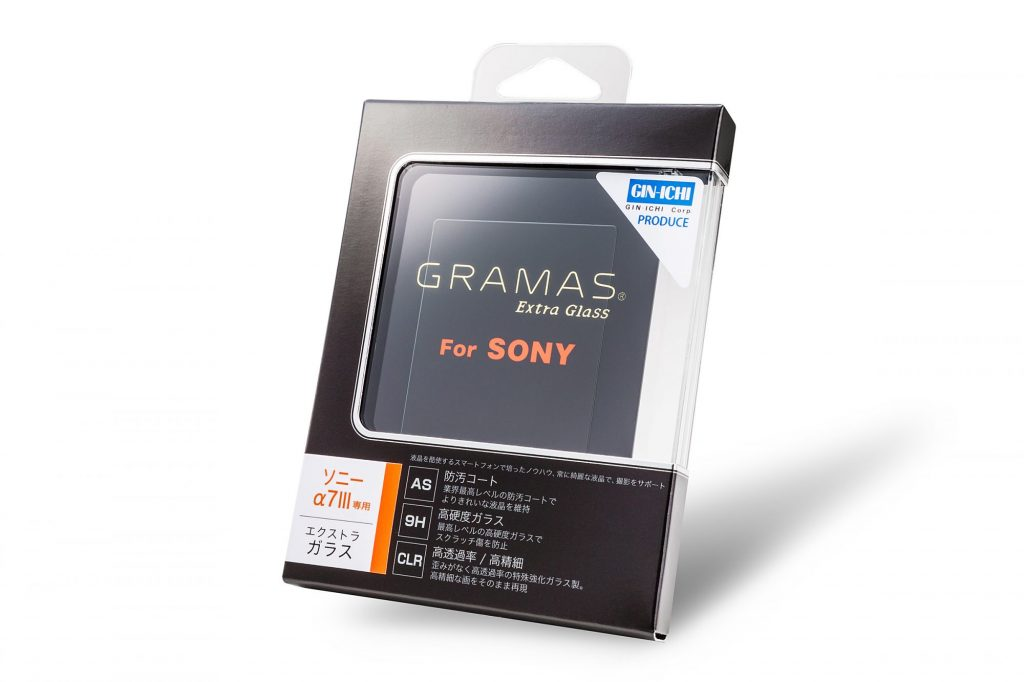 銀一、GRAMAS(グラマス)新製品としてSONY α7 III用液晶保護ガラスを発売