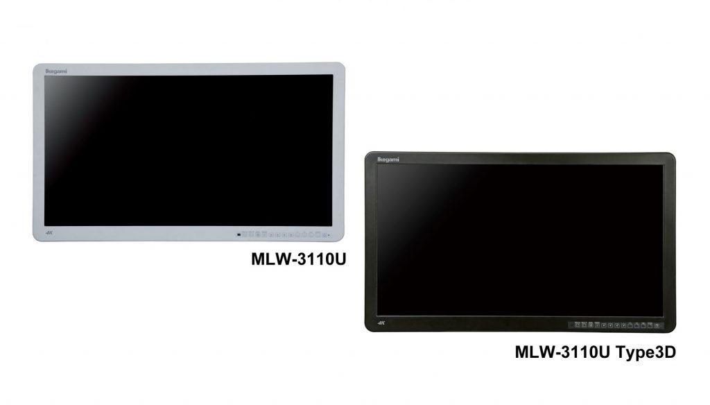 池上通信機、HDMI2.0・12G-SDIなど多彩な4K入力を装備した高精細医療用4Kモニタ「MLW-3110U」を開発