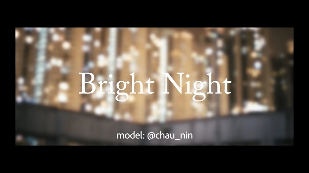 【Views】『Bright Night -夜の光』1分1秒~不夜城香港の光と影を一人の青年が訪ねるショート・イメージ・ストーリー