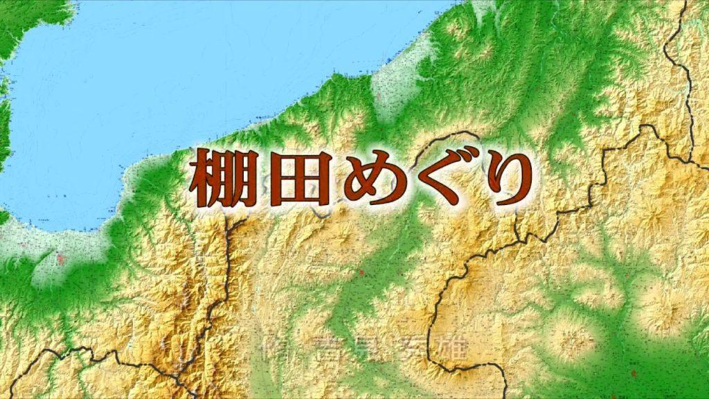 【Views】『棚田めぐり』6分44秒~善光寺平を見下ろす雄大な全景や山に囲まれ素朴な星峠を描く