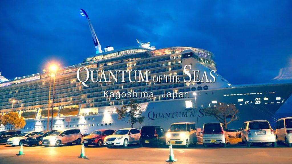 【Views】『QUANTUM OF THE SEAS in Kagoshima』 3分9秒~超巨大客船にカメラが縦横無尽に迫る