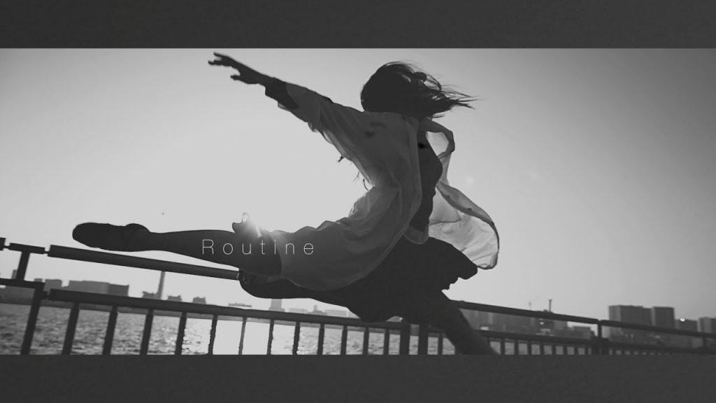 【Views】『Routine』2分40秒~ある女性の1日のルーティーンとバレエへの思いを描く心象ストーリー