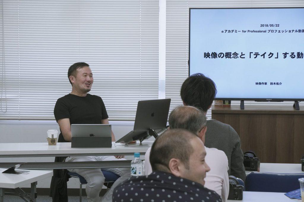 ソニーαアカデミーfor Professionalが開講! プロから学ぶ「動画で食べていく」ための技術