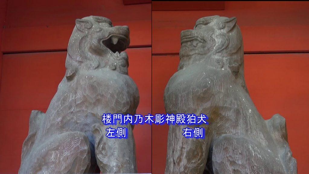 【Views】『香取神宮参拝と散策』7分40秒~JR成田線佐原駅で下車して香取神宮へ