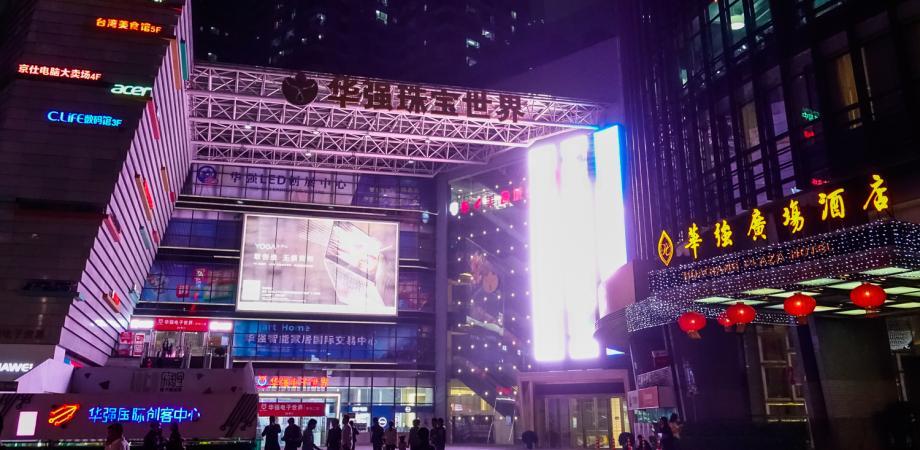 VR未来塾拡張版、VR未来塾PLUS「加速都市・深圳入門」を6月27日開催 今、世界的に注目を集める深圳にクローズアップ