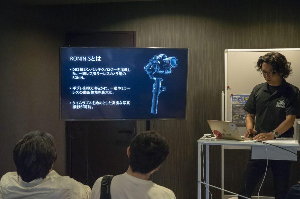 Y.D.S.主催のRONIN-S説明・体験会レポート RONIN-Sの実態に迫る!