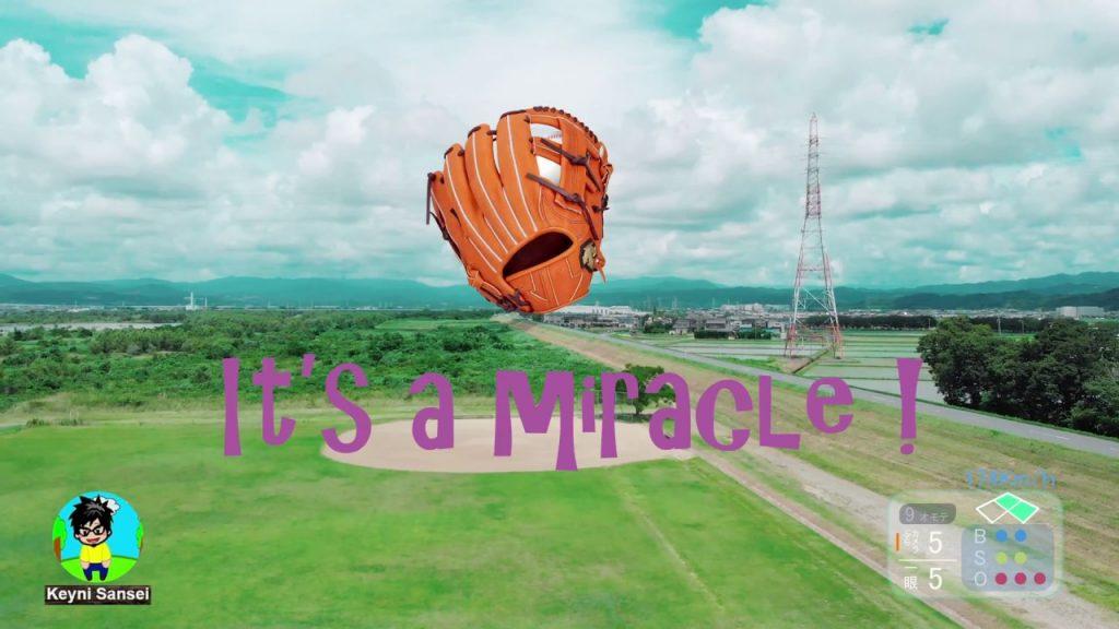 【Views】『一眼動画部 バーチャル野球部』2分55秒~今まで見たことのないような世界が体感できる