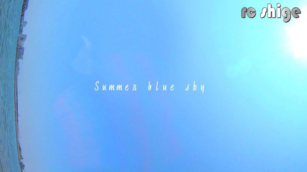 【Views】『Summer blue sky』2分16秒~波打ち際の定点観察風ショットが印象的な「夏」ムービー