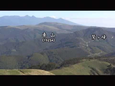 【Views】『鷲ヶ峰から三峰山』7分59秒~数々の山々を行く作者が、自分撮りをベースにストイックに綴る山岳ガイド作品