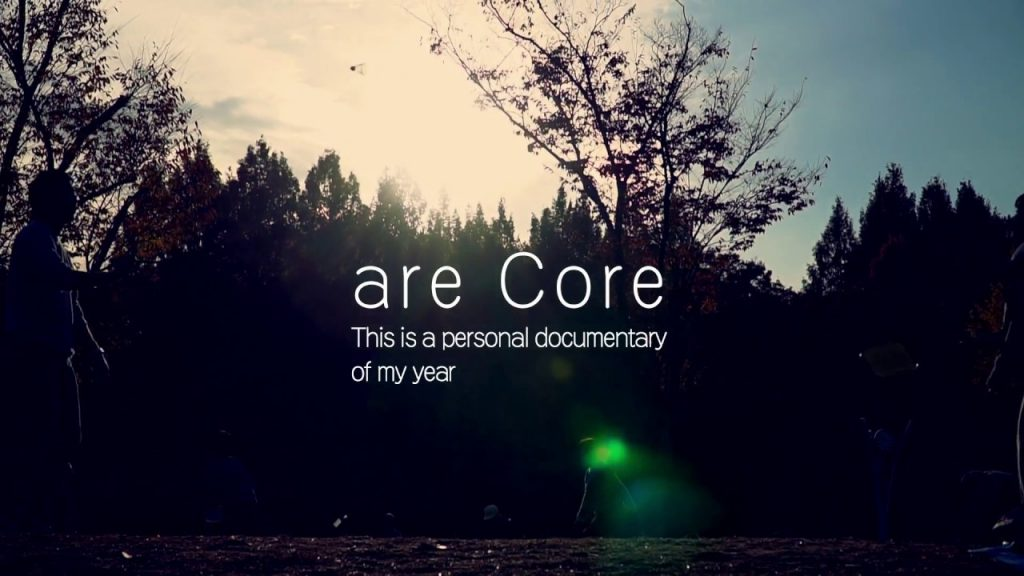 【Views】『are Core 』2分26秒~動画を始めて1年の作者が綴る1 yearプライベートドキュメント