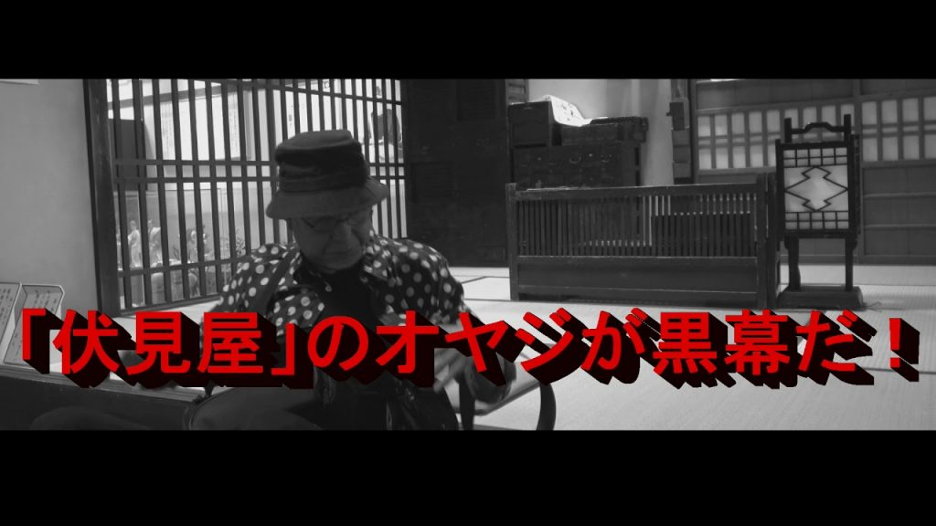 【Views】『Time slip to the Edo era』3分38秒~江戸時代へタイムスリップしてしまった、或るアマチュアビデオカメラマンの物語