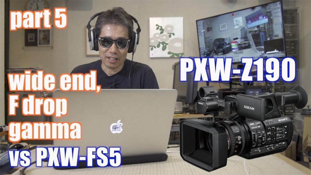 【10月号、11月号記事連動】ソニーPXW-Z190レポート(岸本康氏)の関連動画