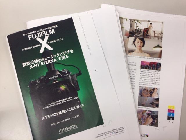 明日のPhoto EDGE、動画ユーザーはBMDと富士フイルムのセミナーにぜひお越しください!