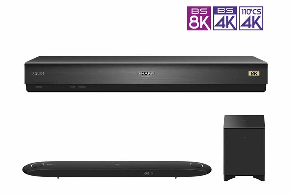 シャープ、8K液晶テレビ『AQUOS 8K』3機種、8Kチューナー『8S-C00AW1』、8K対応USBハードディスク『8R-C80A1』、AQUOSオーディオ『8A-C31AX1』を発売