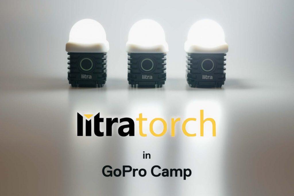 アウトドアで大活躍のアクションライト「LitraTorch」を試す