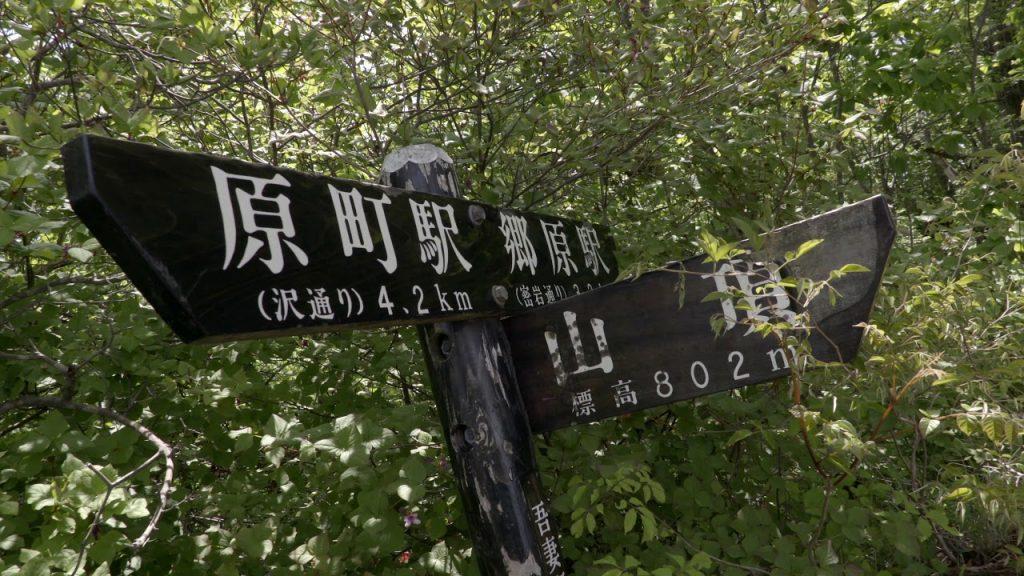【Views】『岩櫃山 上州の岩峰から』8分~。まるで自分が登っているようなリアル感が同録の息づかいからも感じる