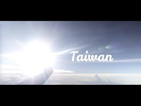 【Views】『Trip of Taiwan 2018』1分~台湾旅行の思い出をギュッと1分に凝縮したトラベルムービー