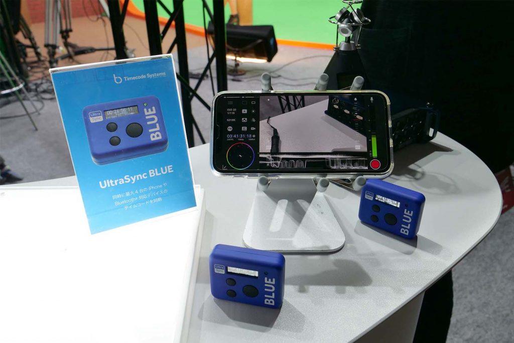 【Inter BEE 2018】アスク、4台までのiPhoneにタイムコードを送出できる「UltraSync BLUE」