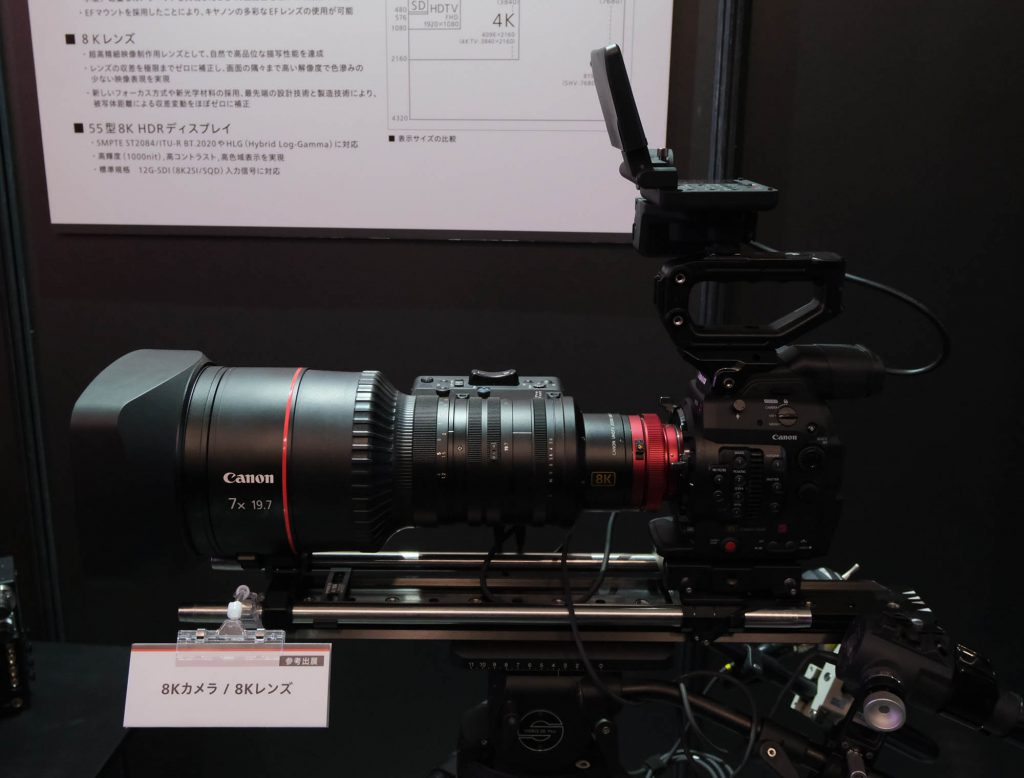 【Inter BEE 2018】キヤノンの8Kカメラ、レンズ、モニター