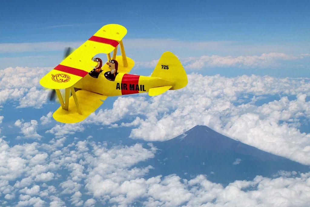 『たのしいひこうき』第4回/郵便ひこうき富士山上空