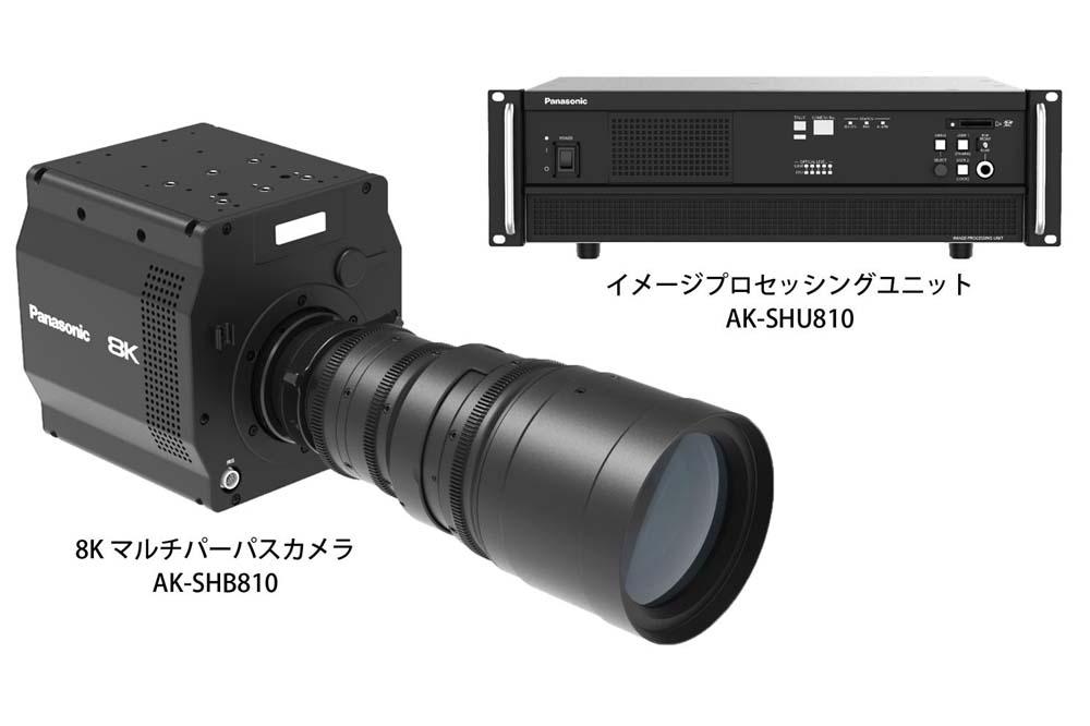 パナソニック、世界初の8K有機センサーを搭載した8Kカメラシステムを開発。2019年秋の発売予定