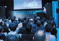 国際放送機器展 Inter BEE 2018 で開催される映像制作のフォーラム「INTER BEE CREATIVE」