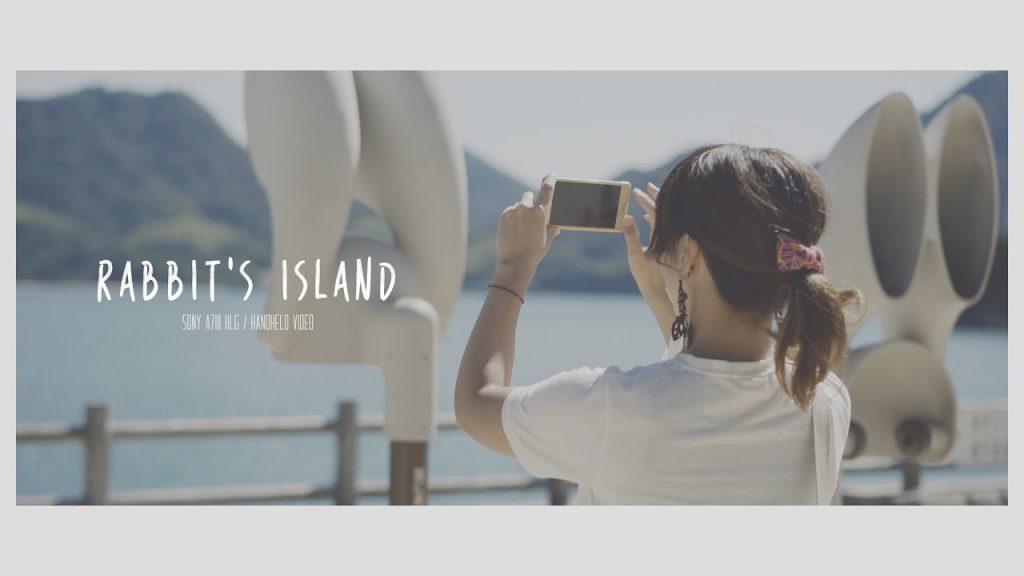 【Views】『Rabbit's Island』1分39秒~女性ふたり旅で楽しむ、瀬戸内に浮かぶうさぎの島訪問記