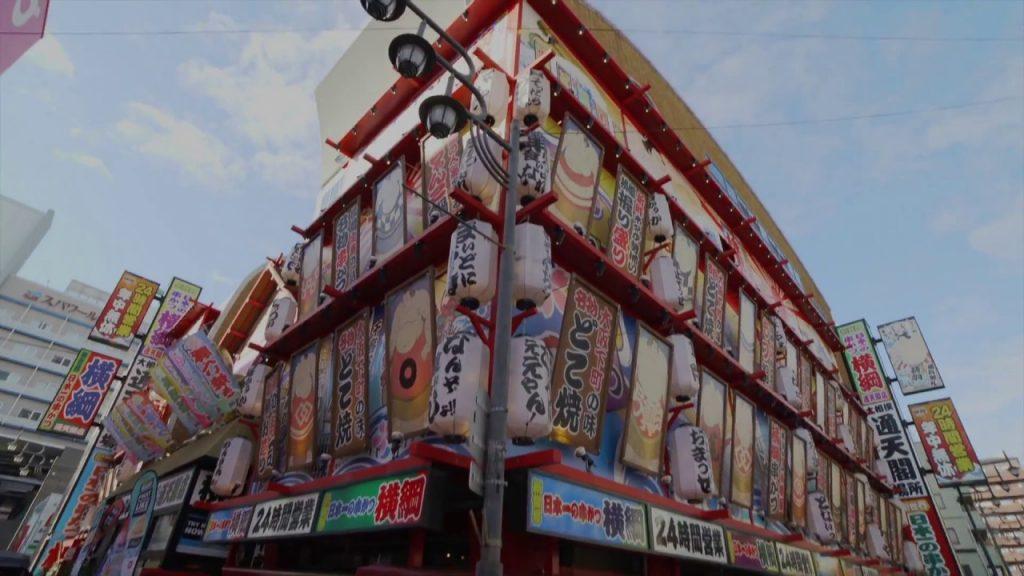 【Views】『Nanba & Shinsekai』1分37秒~大阪なんば、新世界界隈を作者曰くおしゃれチックに紹介