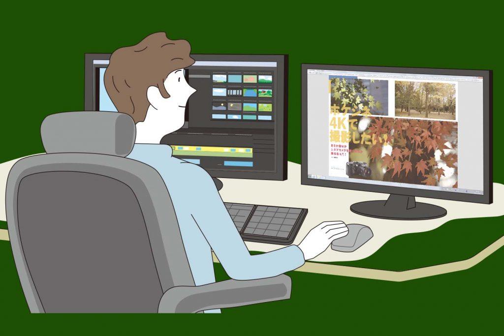 ビデオSALON「電子版」のご案内/PCモニターでゆったり読めるこのスタイルが快適!