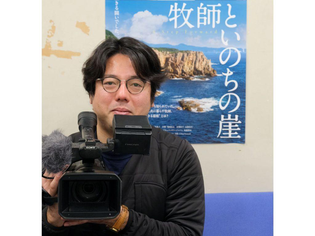 ドキュメンタリー映画監督に訊く① 『牧師といのちの崖』加瀬澤 充さん