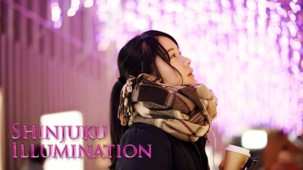 【Views】『新宿イルミネーション』1分39秒~季節を彩るイルミネーションでポートレート撮影。主人公や背景も楽しめて冬の雰囲気を満喫できる
