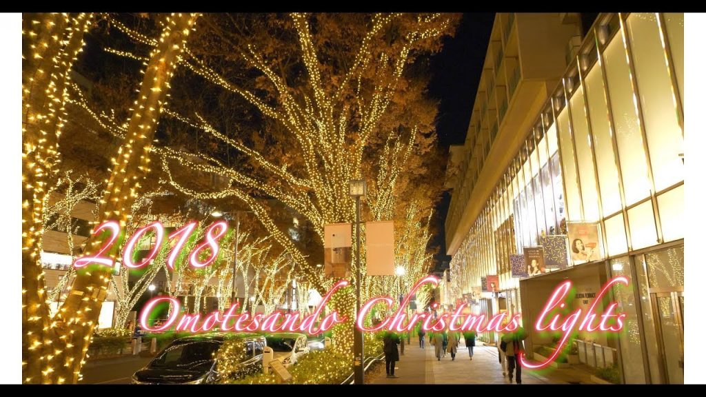 【Views】『2018 表参道クリスマスイルミネーション』3分24秒~表参道の景観全てが統一されたイルミネーション。暖色系の味わいはどこかヨーロッパの街を思わせる