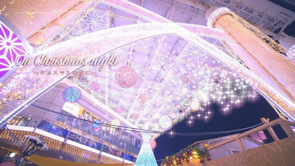 【Views】『クリスマスの夜に』2分51秒~クリスマスをテーマに意識しながら光の渦を追っていく