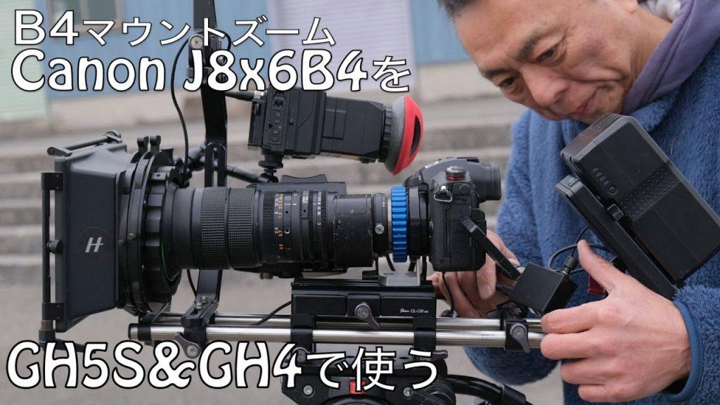 2019年3月号特集「一歩上を行くためのレンズ選び Mark II」 関連動画集