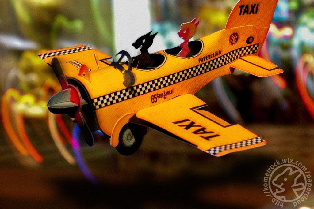 『たのしいひこうき』第8回/taxi