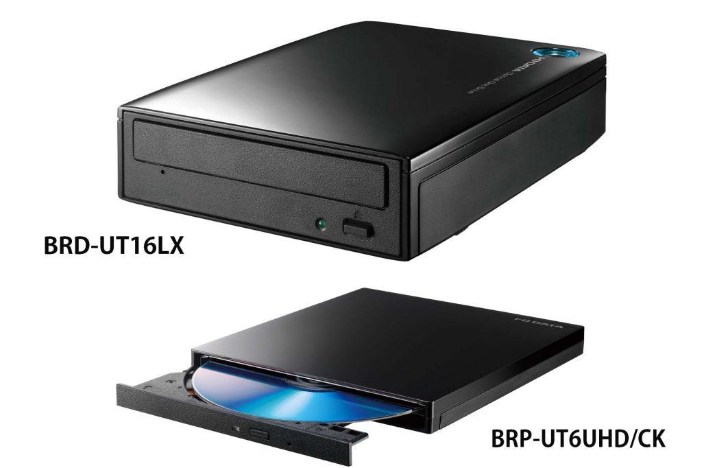 アイ・オー・データ機器、4Kブルーレイがパソコンで見られるUltra HD Blu-ray再生対応ブルーレイドライブが新登場