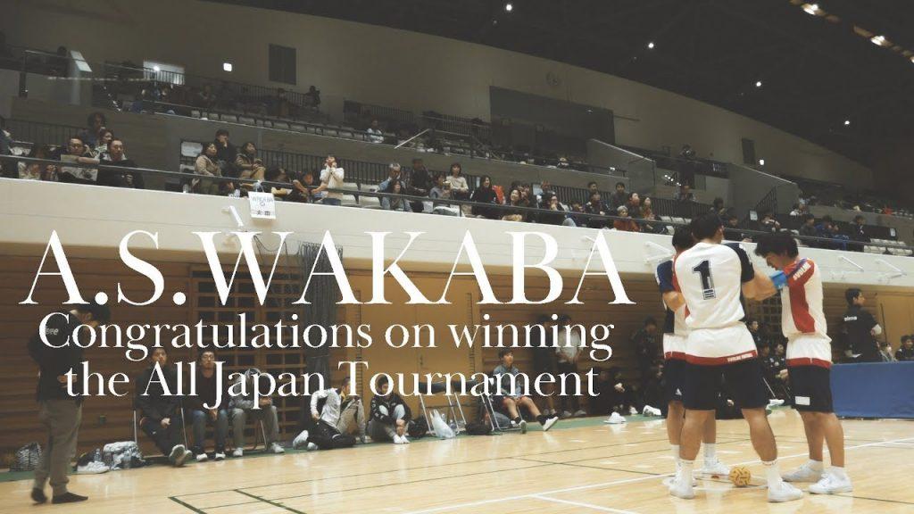 【Views】『A.S.WAKABA 全日本セパタクロー選手権大会』3分39秒~日本ではまだなじみのない競技に臨む選手たちの表情と姿を中心に追ったスポーツドキュメント