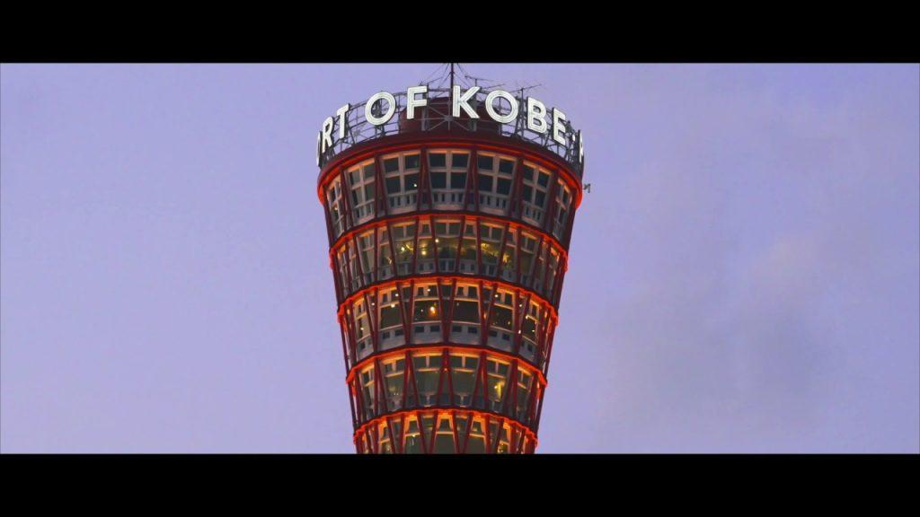 【Views】『Sweet memories』2分5秒~夜の神戸で愛を紡ぐ恋人たちのスケッチ。忘れたはずの甘ずっぱさが不意に蘇る